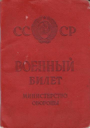 http://s2.uploads.ru/t/pRsF2.jpg