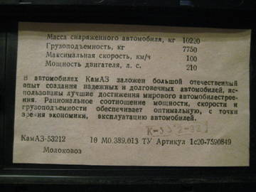 http://s2.uploads.ru/t/pWmTw.jpg