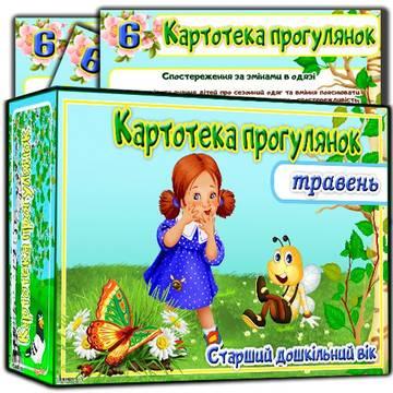 http://s2.uploads.ru/t/pXIg3.jpg