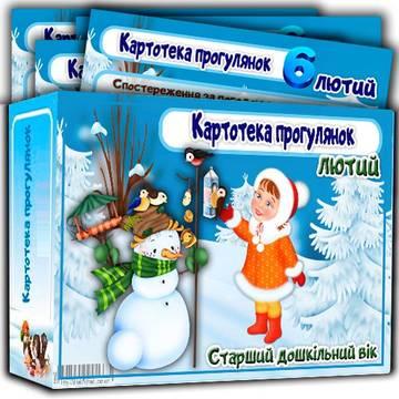 http://s2.uploads.ru/t/pXaf9.jpg