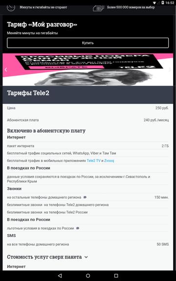http://s2.uploads.ru/t/pZmBo.png
