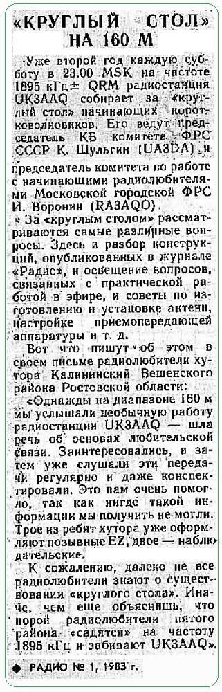 http://s2.uploads.ru/t/pf2mk.jpg