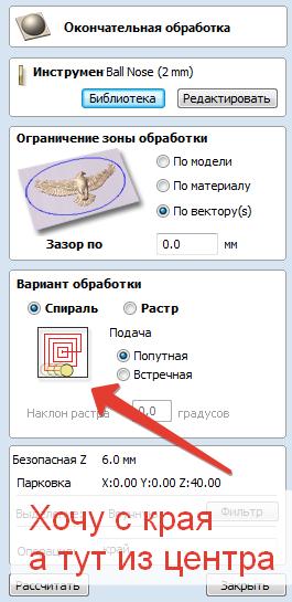 http://s2.uploads.ru/t/pi79S.png