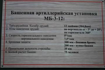 http://s2.uploads.ru/t/pibf7.jpg