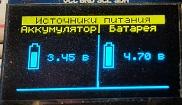 http://s2.uploads.ru/t/plDNy.jpg