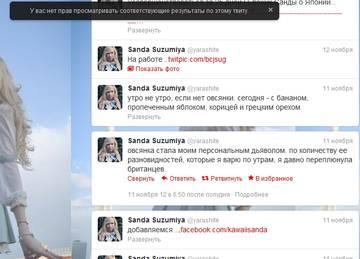 http://s2.uploads.ru/t/plmAs.jpg
