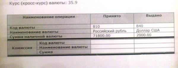 http://s2.uploads.ru/t/pn7r2.jpg