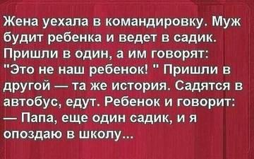 http://s2.uploads.ru/t/pnDN1.jpg