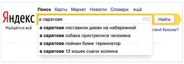 http://s2.uploads.ru/t/poU5R.jpg