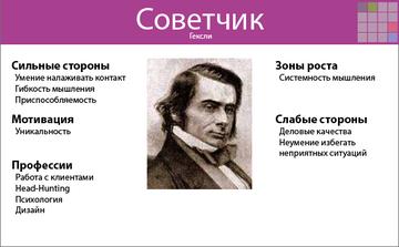 http://s2.uploads.ru/t/ptcE2.png