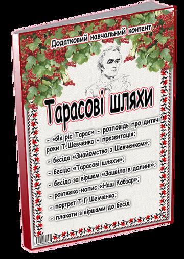 http://s2.uploads.ru/t/puUyi.png