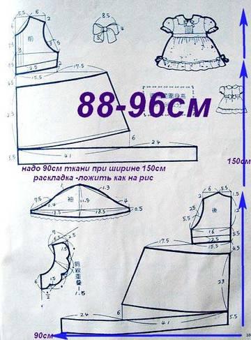 http://s2.uploads.ru/t/puv1O.jpg
