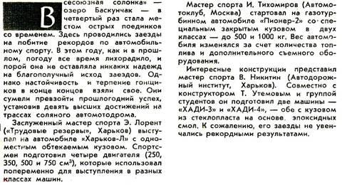 http://s2.uploads.ru/t/pwLKX.jpg