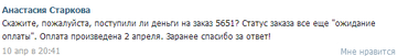 http://s2.uploads.ru/t/pwjE7.png