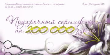 http://s2.uploads.ru/t/pxbjK.jpg