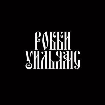 http://s2.uploads.ru/t/pyNiR.jpg