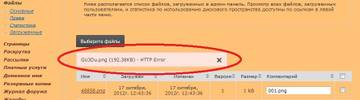 http://s2.uploads.ru/t/pzLTd.jpg