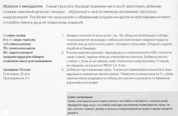 http://s2.uploads.ru/t/q01nB.jpg