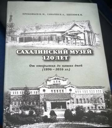 http://s2.uploads.ru/t/q0Mbv.jpg