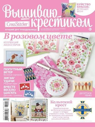 http://s2.uploads.ru/t/q6d5a.jpg
