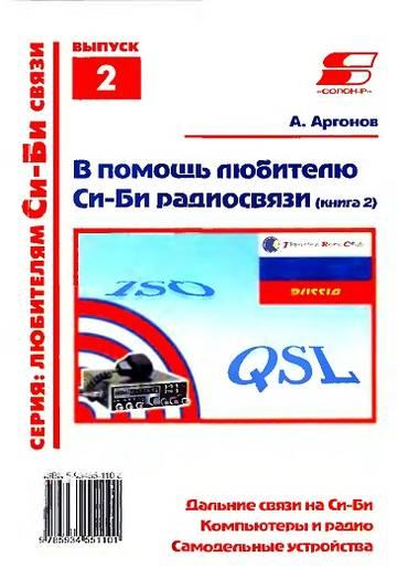http://s2.uploads.ru/t/q7Lom.jpg