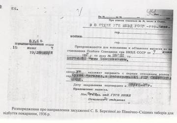 http://s2.uploads.ru/t/qAvfC.jpg