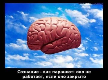 http://s2.uploads.ru/t/qCJtX.jpg