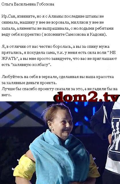 http://s2.uploads.ru/t/qDpaj.jpg