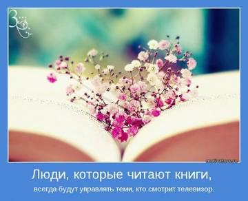 http://s2.uploads.ru/t/qEpdl.jpg