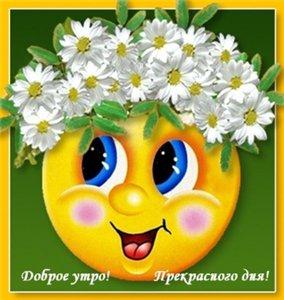 http://s2.uploads.ru/t/qPBTF.jpg