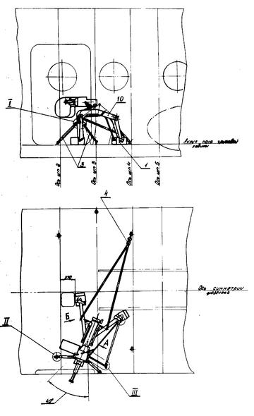 Схема установки АГС-17 на