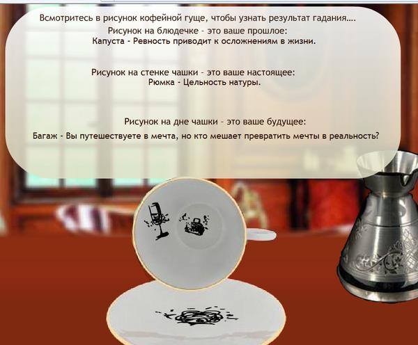 http://s2.uploads.ru/t/qc6wj.png