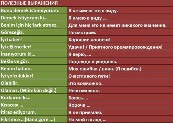http://s2.uploads.ru/t/qdKtJ.jpg