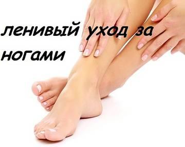 http://s2.uploads.ru/t/qfT00.jpg