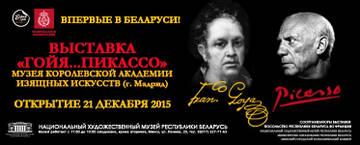 http://s2.uploads.ru/t/qjGQC.jpg