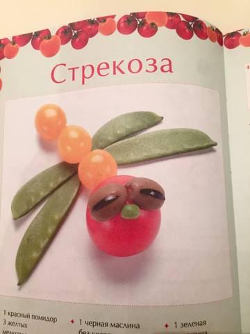 http://s2.uploads.ru/t/qn2sJ.jpg