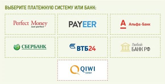 http://s2.uploads.ru/t/qn54R.jpg
