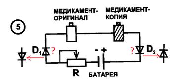 http://s2.uploads.ru/t/qnxyo.png