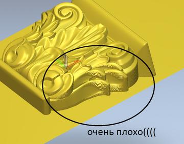 http://s2.uploads.ru/t/qnz0E.png