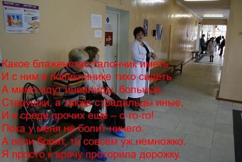 http://s2.uploads.ru/t/qoOlS.jpg
