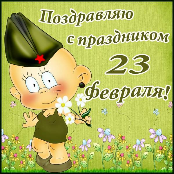http://s2.uploads.ru/t/qrA2n.jpg