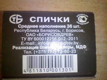 http://s2.uploads.ru/t/qsaUH.jpg