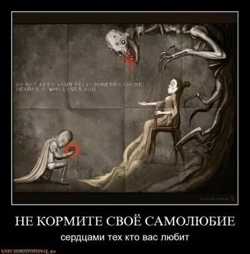 http://s2.uploads.ru/t/qtzfS.jpg