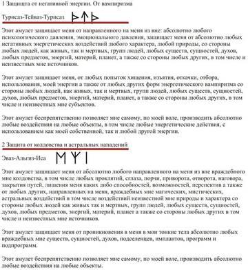 http://s2.uploads.ru/t/quleV.jpg