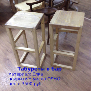 http://s2.uploads.ru/t/qw0On.jpg