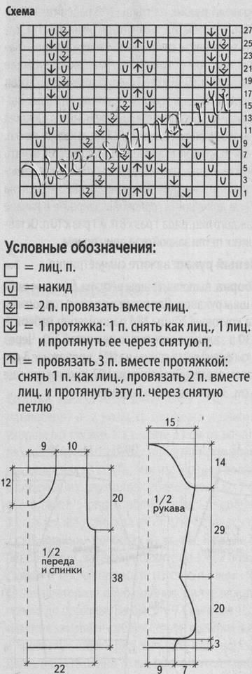 http://s2.uploads.ru/t/r2NSl.jpg