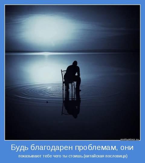 http://s2.uploads.ru/t/r4Hde.jpg
