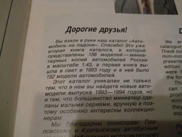 http://s2.uploads.ru/t/r5bke.jpg