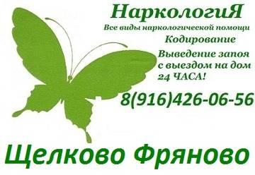 http://s2.uploads.ru/t/r6pNU.jpg