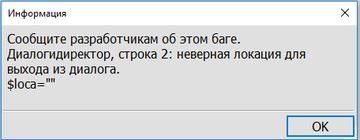 http://s2.uploads.ru/t/r7Znv.png